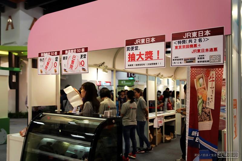 【2015台灣美食展。鐵路便當節】搶到了!!熱門排隊美食JR東日本新幹線鐵道(鐵路)便當,買便當抽機票,還有JR東日本新幹線鐵道模型(美食展必買!)
