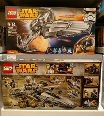 Sith Infiltrator #75096