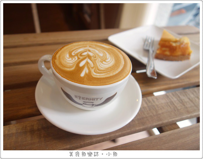 【台北松山】永恆咖啡/福音書房/手工甜點
