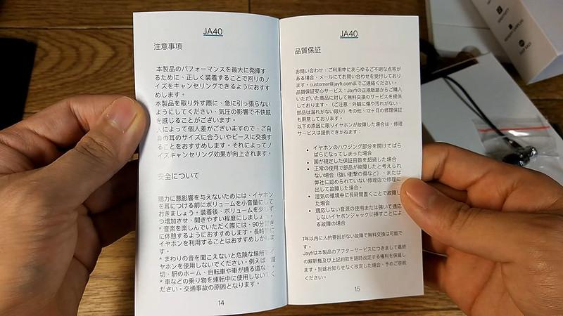 JAYFI イヤホン JA40.Still012