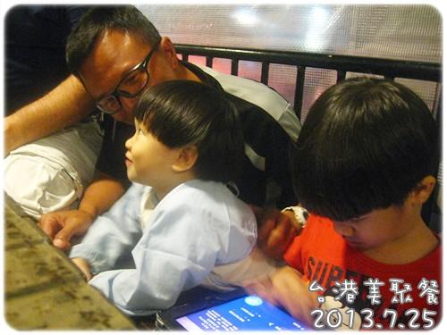 130725-港仔叔與小人