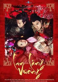 Phim Lan Lăng Vương | 2013