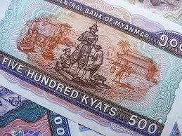 500 Kyats bill