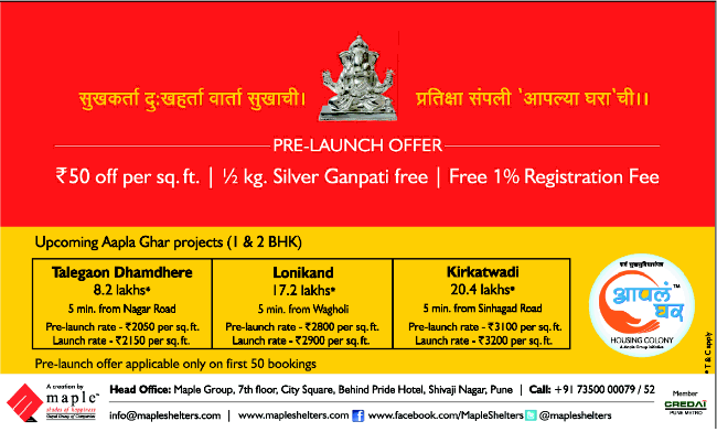 Maple Group Aapla Ghar Housing Colony at Talegaon Dhamdhere Lonikand Kirkatwadi Pre-Launch Offer (7-9-2013)