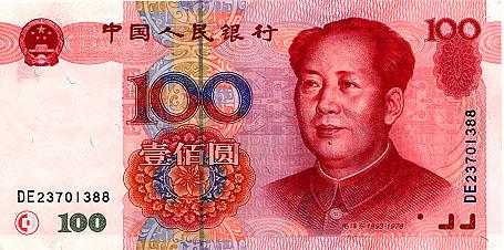renminbi 100 yuan