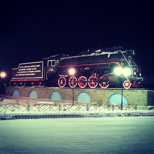 #vw2014 Станция Саянская.