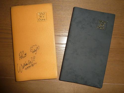 2014 W's Diary 和田裕美の営業手帳 2014