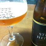 ベルギービール大好き!!ストラッフェ・ヘンドリック・トリプルStraffe Hendrik Tripel