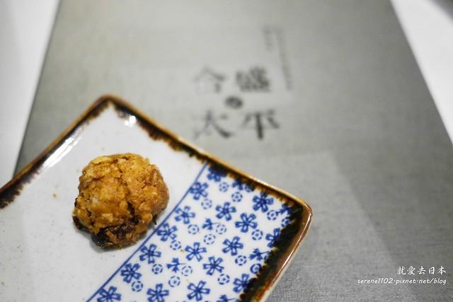 20131207合盛太平-1080258