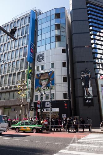 Japan Trip #2 - part 2