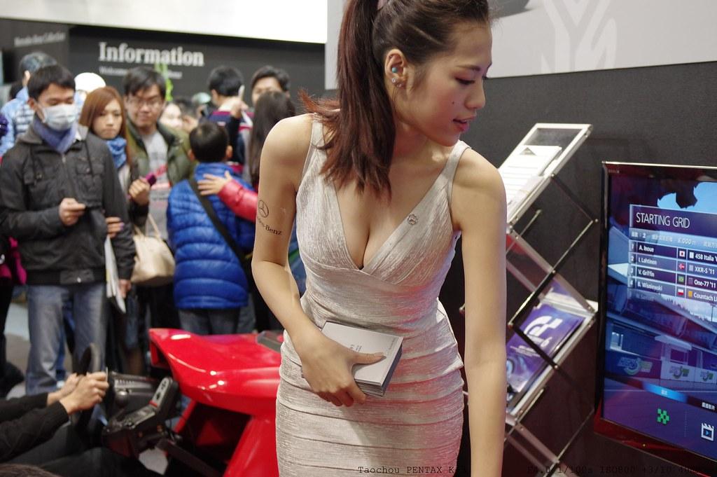 台北車展2014 (Pentax k-3 + DA40mm)