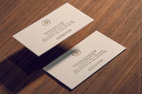 рельефные визитки высокая печать