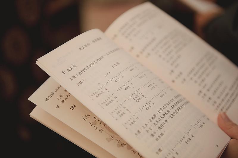 台北喜來登婚攝,喜來登,台北婚攝,推薦婚攝,婚禮記錄,婚禮主持燕慧,KC STUDIO,田祕,士林天主堂,DSC_0265