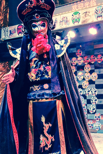 Sichuan Opera -Chengdu, China.jpg