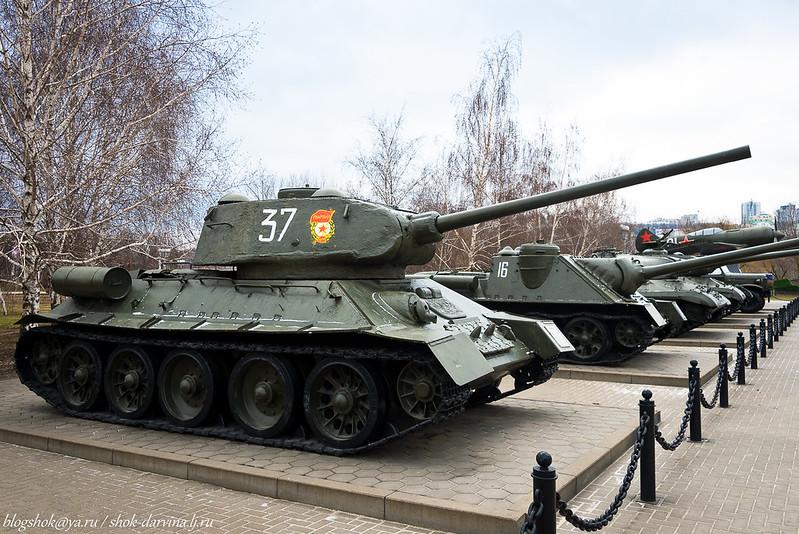 Белгород-3