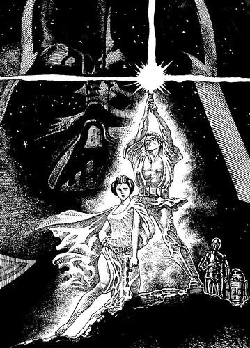 『スター・ウォーズ』(1977年)