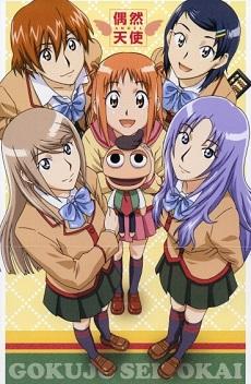 Gokujou Seitokai - Best Student Council | Gokujo Seitokai