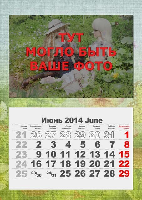 calendar-06-tt