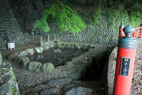 Nonaka no Shimizu Well at Wakayama Prefecture