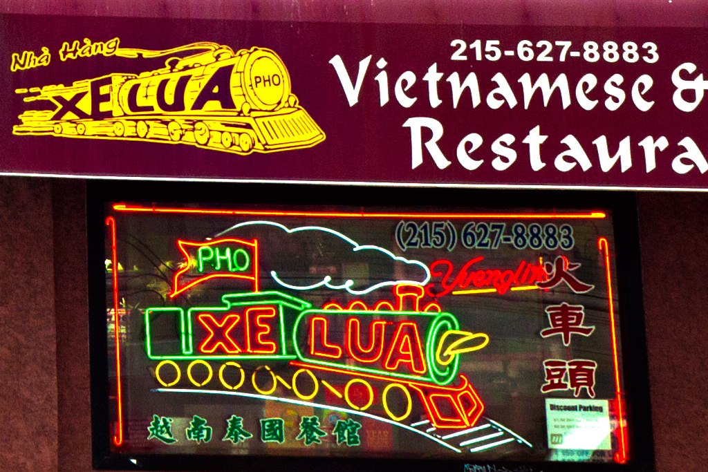 Pho-Xe-Lua--Chinatown-(detail)