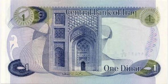 1 Dinár Irak 1973, Pick 63b