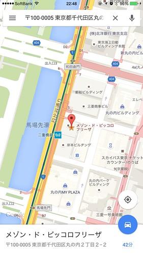 地図に名前表示