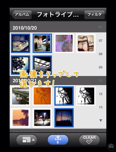 IMG_9776