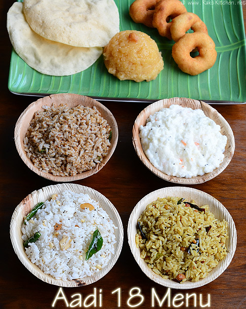 Aadi perukku recipes