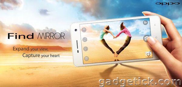 Oppo Find Mirror