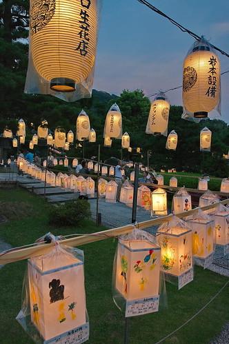 【写真】2013 行事 : 大谷祖廟・東大谷万灯会/2020-11-05/IMGP1308