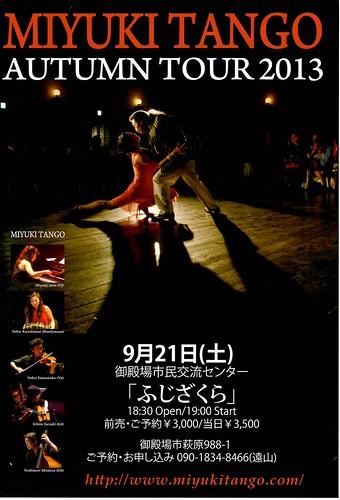 MIYUKI TANGO AUTUMN TOUR 2013