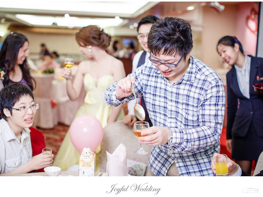 士傑&瑋凌 婚禮記錄_00181