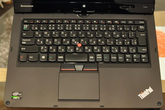 ThinkPad Twist_006
