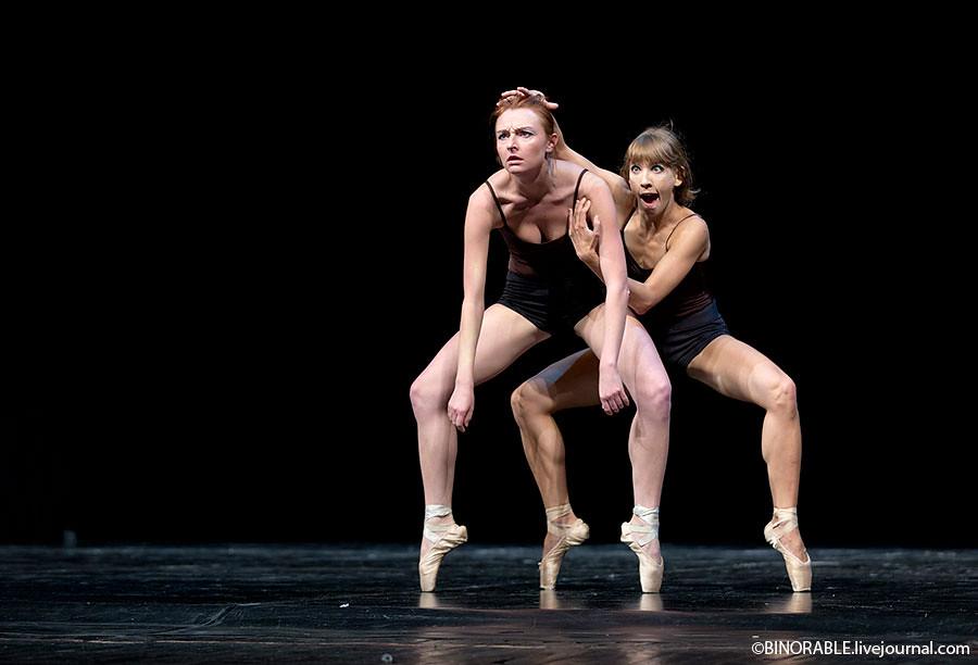 Первый всероссийский конкурс артистов балета и хореографов. Второй тур. Парные выступления ©binorable.livejournal.com
