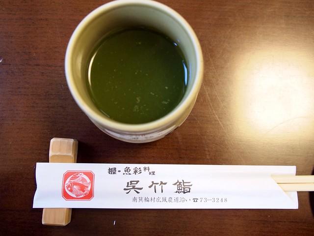 2013.12.27 呉竹鮨
