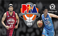 PBA 2k14 - Part 1/4 | April 14, 2014