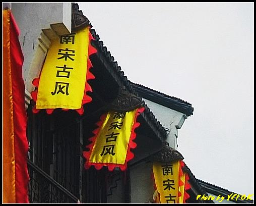 杭州 吳山天風景區 (清河坊) - 011