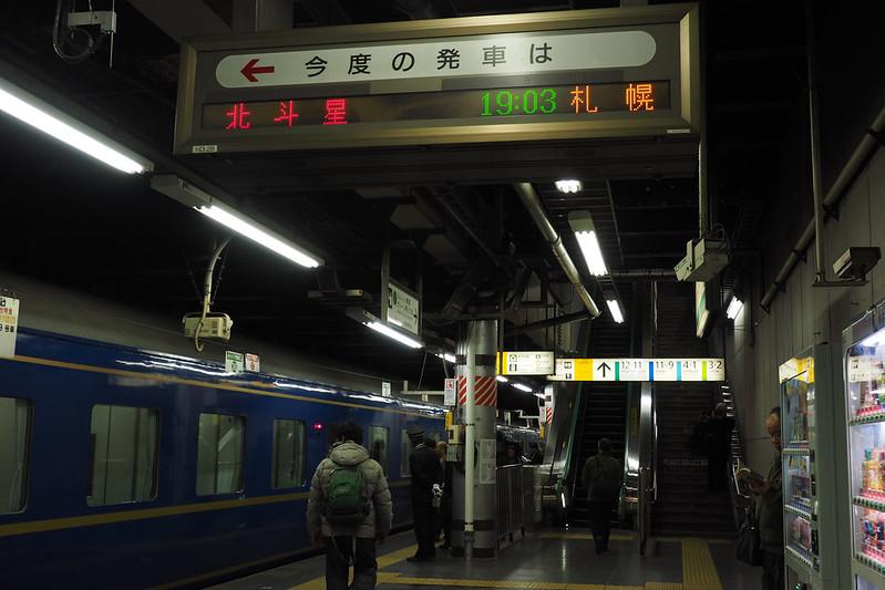 EM501113