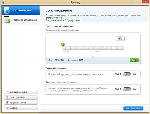 Как восстановить Windows 8 на ноутбуке Samsung
