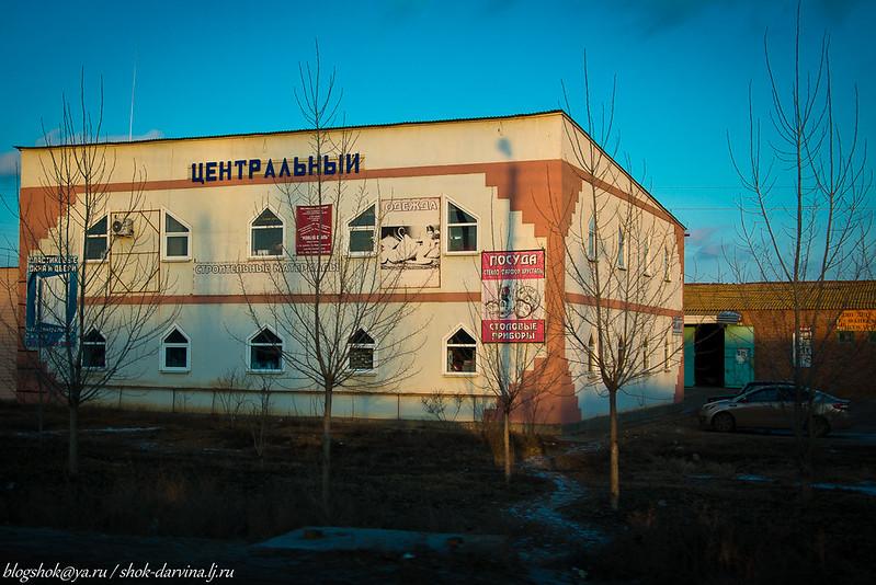 Астраханская область-7