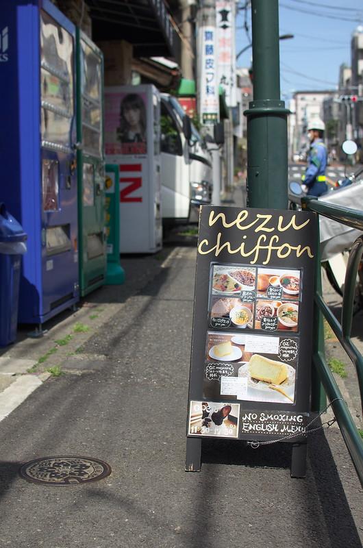 東京春景色 谷中・上野路地裏散歩 nezu chiffon 2014年4月12日