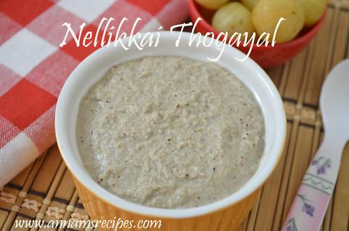 Nellikkai Thuvaiyal /Gooseberry Chutney / Amla