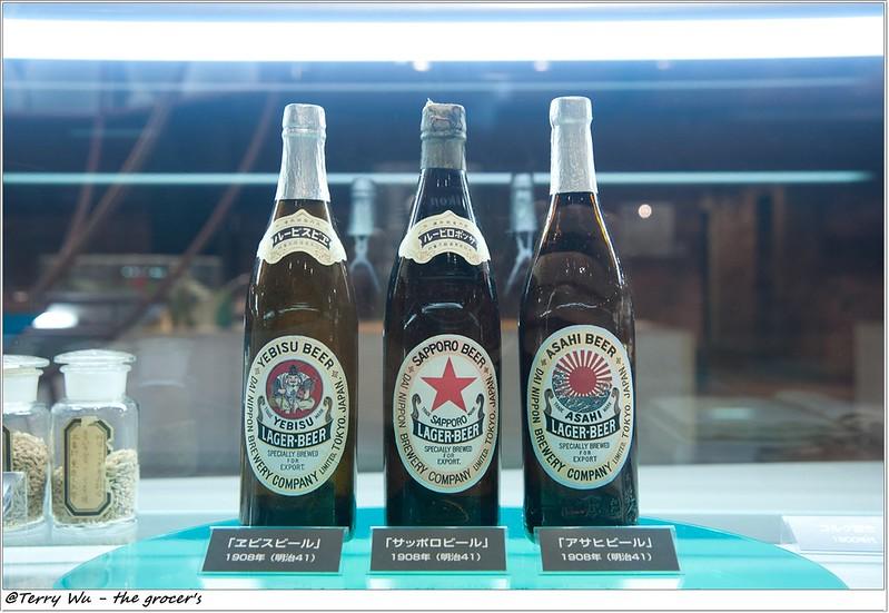 Day6 - 札幌啤酒博物館-23