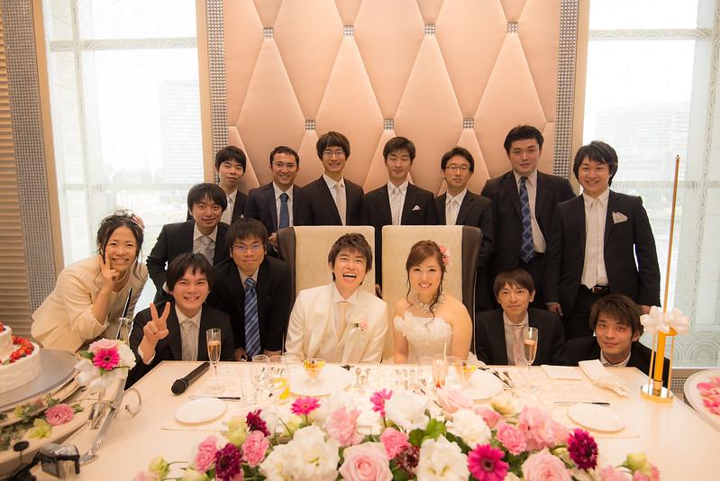Happy Wedding Akio & Chiaki