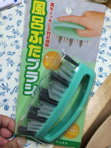 100円ショップの風呂ぶたブラシ 5列