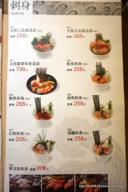 19191564562 d1e0f429e2 o - 【台中西屯】花太郎日本料理-覺得可以試試看的日本料理(已歇業)