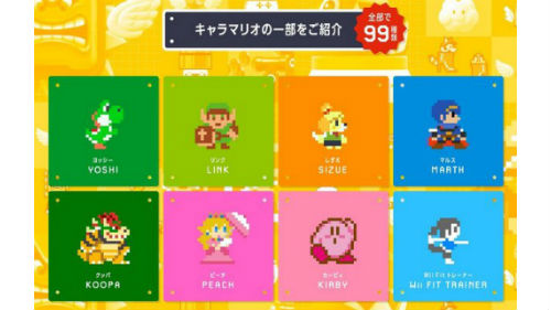 Super Mario Maker to support a whopping 99 amiibo