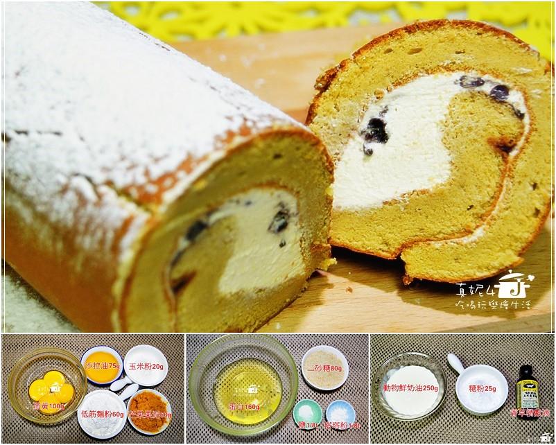 00_奶油紅豆捲心蛋糕 page