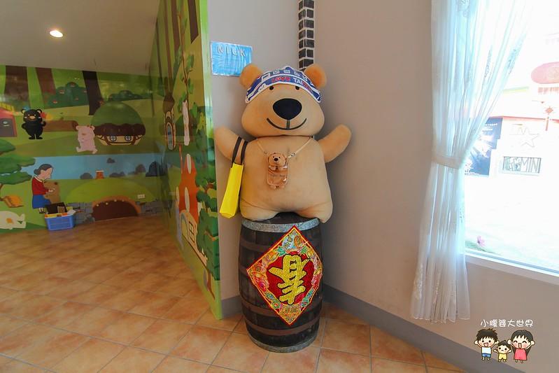 奶奶的熊 041