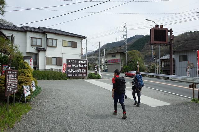 甲州高尾山(rs)-0017